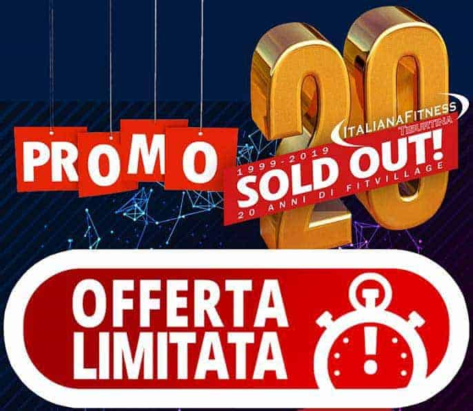 promo sold out